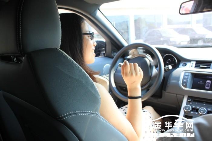6mt舒适天窗版 2012-09-11 浙江金华金华 徐金慧 1370579**** &